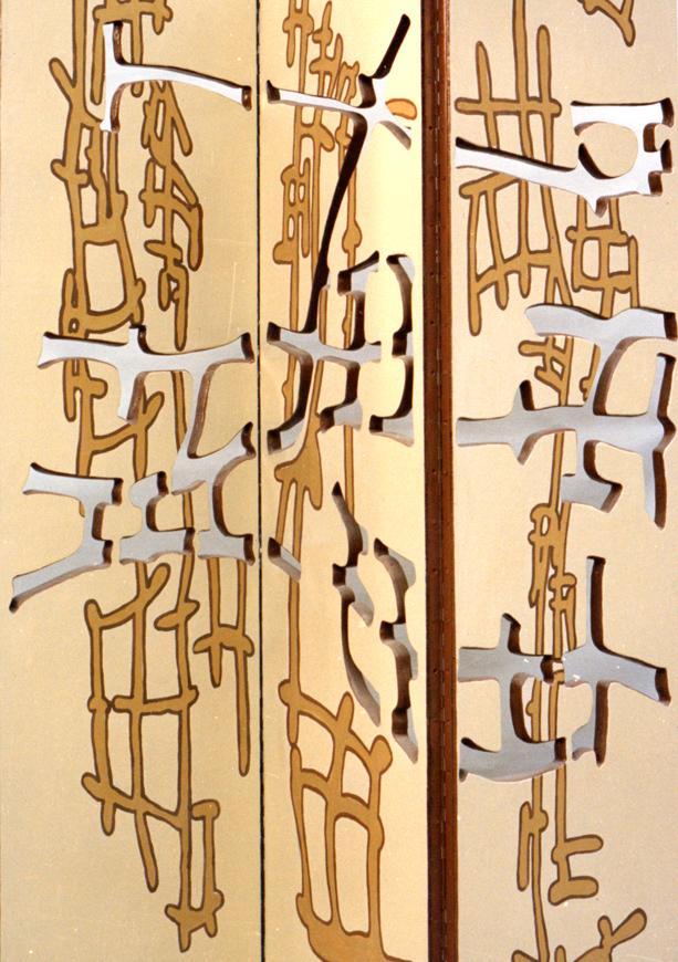 1 instalazione,paravento in legno, 1,20x1,50cm